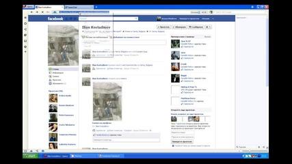 www.parola.tainata.info - хакване на пароли