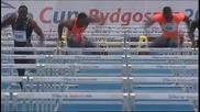 David payne - 110m hurdles bidgosh 2009