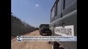 Министерският съвет ще разгледа условията за изграждане на временната ограда на границата ни с Турция
