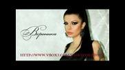 Вероника - Осъзнай се