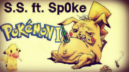 S.S. ft. Sp0ke - POKEMONI (2016)