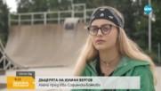 В ''Говори с Ива'': очаквайте: Дъщерята на Юлиан Вергов