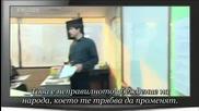 God of study епизод 5 част 1