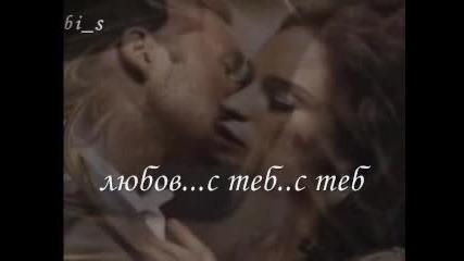 Nino - Amor prevod