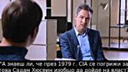 Швейцарски историк за НАТО и американските манипулации!