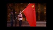 Discovery ch china rises 4of4 Партийни игри