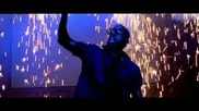 Drake (feat. Kanye West, Lil Wayne & Eminem) - Forever ( H Q )