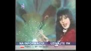 Драгана Миркович - Нема Срече Без Тебе