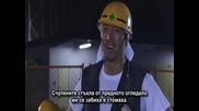 [ Bg Sub ] Dragon Zakura - Епизод 2 - 1/2