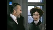 Звезди в косите, сълзи в очите - ( Български Игрален Филм 1977)