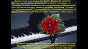 Граовско хоро - 1