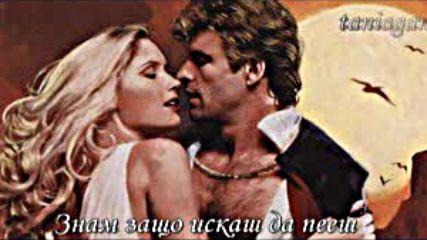 La femme de mon ami - Enrico Macias превод