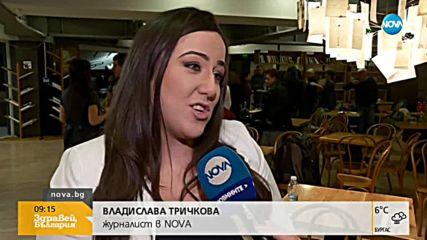 """Репортери на NOVA бяха отличени на наградите """"Валя Крушкина"""""""
