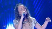 Haydi Soyle - Гласът на Израел
