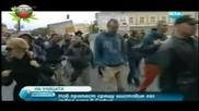 6. Шистов газ в България