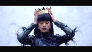 Rihanna - Love On The Brain (превод)