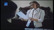 Памет - ( Български Игрален Филм 1985)