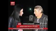Дарение на Калина Балабанва зарадва възрастен мъж от Нейково