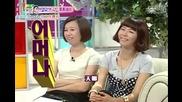 "[ Бг Превод ] Snsd's Seohyun казва "" Обичам те! "" на Cn Blue's Yonghwa!"