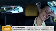 Семейство виртуозни певци карат такси, за да оцеляват