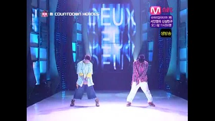 Jaebum & Junho - Come Back To Me [m!countdown 07.05.09]