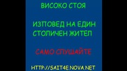 Инфлуенцата У Митрето http://sait4e.n0va.net
