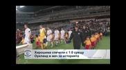 """""""Хирошима"""" спечели с 1:0 срещу """"Оукланд"""" в мач за историята"""