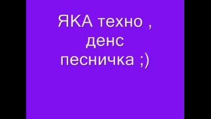 Много Готинка Techno , Dance Песен !