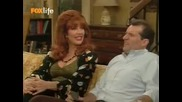 Married With Children 5x19 - Kids! Wadaya Gonna Do (bg. audio)