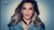 N E W ! Емилия - Ако си звезда | Официално Видео | 2013