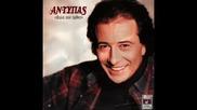 antipas - super 1994