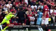 Футбол: Манчестър Юнайтед – Стоук Сити на 2 октомври по DIEMA SPORT