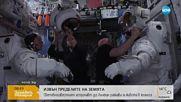 ИЗВЪН ПРЕДЕЛИТЕ НА ЗЕМЯТА: Разказ от първо лице за живота в Космоса
