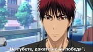 Kuroko's Basketball - 22 [ Бг Субс ] Върховно качество