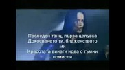 Nightwish - Wish I Had An Angel Превод
