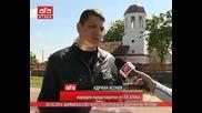 Църквата в село Гиген с купол благодарение на Пп Атака