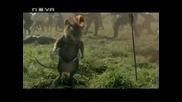 Хрониките на Нарния част 7 bg audio
