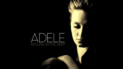 !!! За Първи Път !!! ( Hot Remix 2011 ) Dim Chord ft. Adele - Rolling in the deep