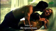Celine Dion ☀ Seduces Me ☀ Прелъстяваш Ме (。◕‿◕。) bg превод