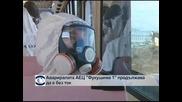 """Авариралата АЕЦ """"Фукушима 1"""" продължава да е без ток"""