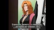 Bleach - Епизод 75 - Bg Sub