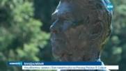 Вандали повредиха паметника на Рейгън в София