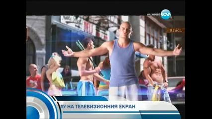 Кристо - Nova Tv - Съпругите