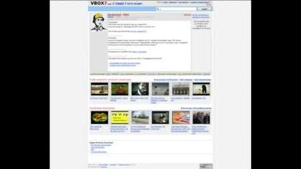 Най - Якият Сайт В България - Vbox7.com