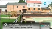 Кметът на село Чавдар: Всичко става с мерак