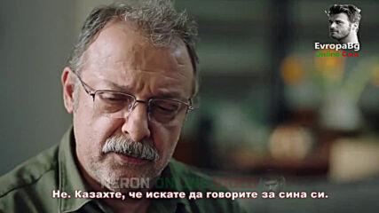Квартирата на Невинните, Епизод 5, Част 1/3, с Бг Субтитри ( Masumlar Apartmanı )