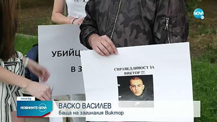 Протест пред съда в Пловдив