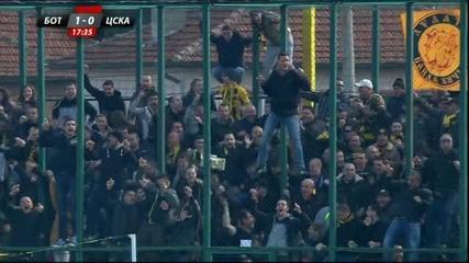 Гамаков уши гол-бижу на ЦСКА