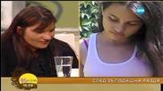 Историята на две близначки, които съдбата разделя и събира много пъти през живота им - На кафе