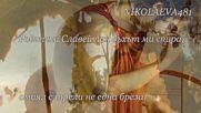 Сълзата на Орфей, Павлина Стаменова